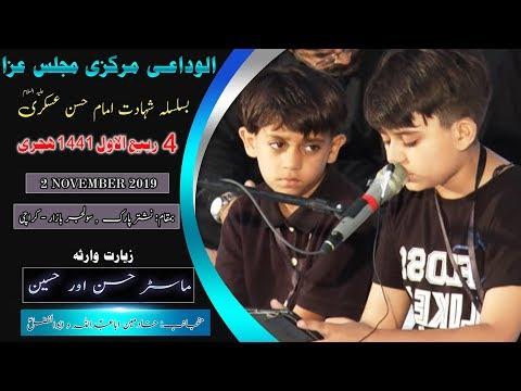 Ziarat Warisa | Hasan & Hussain | 4th Rabi Awal 1441/2019 - Nishtar Park Solider Bazar - Karachi
