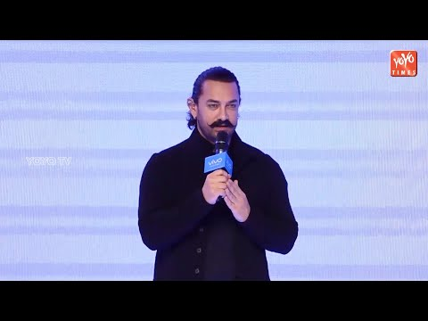 Aamir Khan At Vivo V11 Pro Launch | Vivo V11 Pro Launched By Aamir Khan In India | YOYO Times