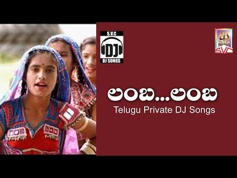 Lamba Lamba // Telugu Private DJ Songs // SVC Recording Company