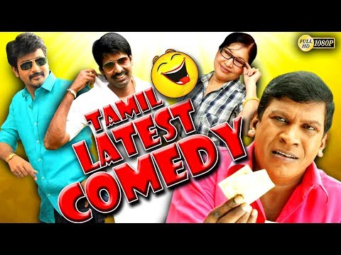 Tamil Funny Scenes |Vivek Vadivelu |Tamil Non Stop Comedy Scene Tamil Movie Comedy Upload 2018