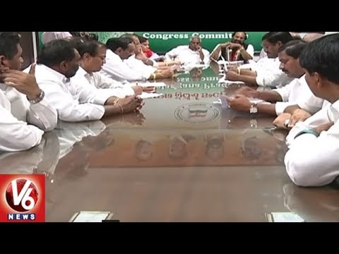 Telangana Congress Decides To Fight With Centre And TRS Govt Over Bifurcation Promises | V6 News