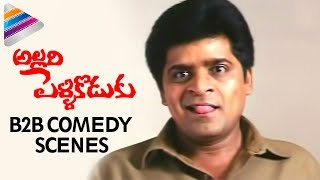 Gundu Hanumantha Rao Back To Back Comedy Scenes