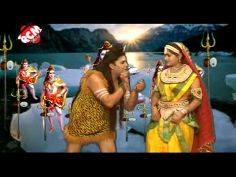 Hd New 2014 Bhojpuri Bolbam Song | Biri Me Ganja Bhara Gaura | Bhola Panday video
