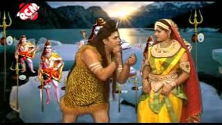 HD New 2014 Bhojpuri Bolbam Song   Biri Me Ganja Bhara Gaura   Bhola Panday
