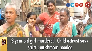 3-year-old girl murdered: Child activist says strict punishment needed