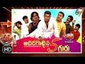 Extra Jabardasth |14th September 2018 | Full Episode | ETV Telugu