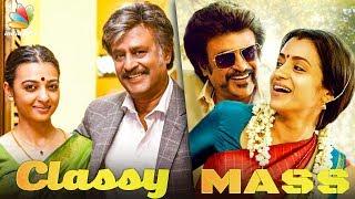 Classy or Mass : Which one you would prefer? | Petta Latest Tamil Cinema News | Rajini, Trisha