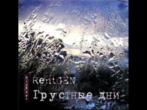 Корнелюк Игорь - Мой друг от меня ушел