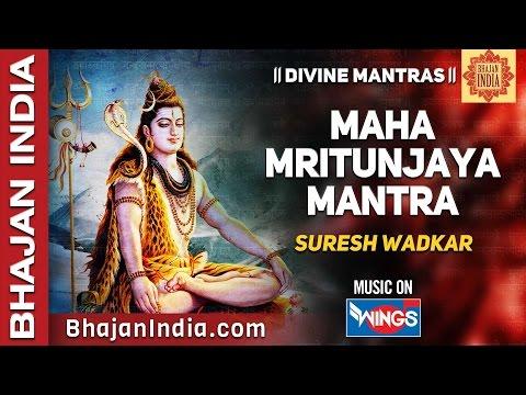 Maha Mrityunjaya Mantra (महामृत्युंजय मंत्र) 108 Times - Om Tryambakam Yajamahe By Suresh Wadkar video