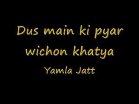 Dus Main Ki Pyar Wichon Khatya