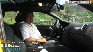 實用跑旅Audi S4 Avant新車試駕-2