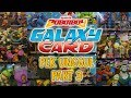 [GIVEAWAY] PEK UNGGUL! OFFICIAL BOBOIBOY GALAXY CARD FROM MONSTA! PART 3