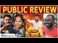 Natpe Thunai Review with Public | Hiphop Tamizha, Anagha, Karu Pazhaniappan | Sundar C