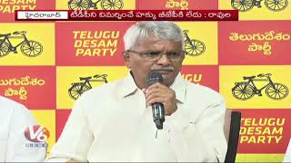 TDP Leader Ravula Chandrasekhar Reddy Slams BJP Party