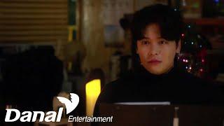 제이세라 J-Cera - 그대 눈물까지도  오! 삼광빌라! OST Part.14