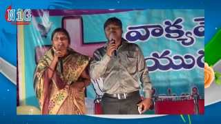 Neevunte chaalu Yessayya Jesus Song || Latest Telugu Christian Hit Songs