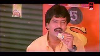 சிரித்து சிரித்து வயிறு புண்ணானால் நாங்கள் பொறுப்பல்ல | Tamil Comedy Scenes | Funny Comedy Scenes