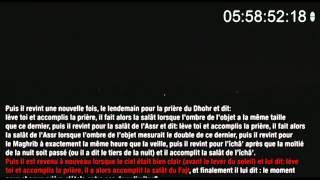 L'heure exacte de la prière d'al fajr ? Belgique 16 septembre 2012 - Vérifions le 5h25 du CICB