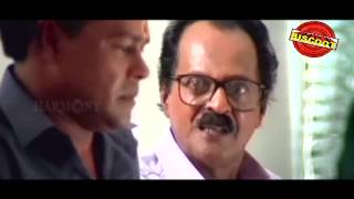 Chandralekha Malayalam Movie Comedy Scene Mohanlal Innocent and Pappu