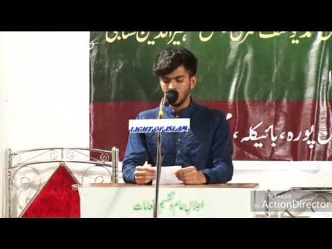 Nazm - Humare shouq o mohabbat by Mohammad Asif Ansari