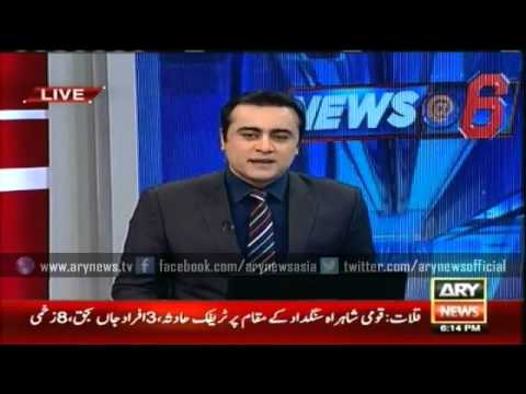 ARY News Headlines 4 February 2016, Revenues of private airliners surge during protests by PIA