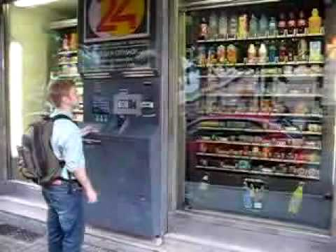 worlds largest vending machine