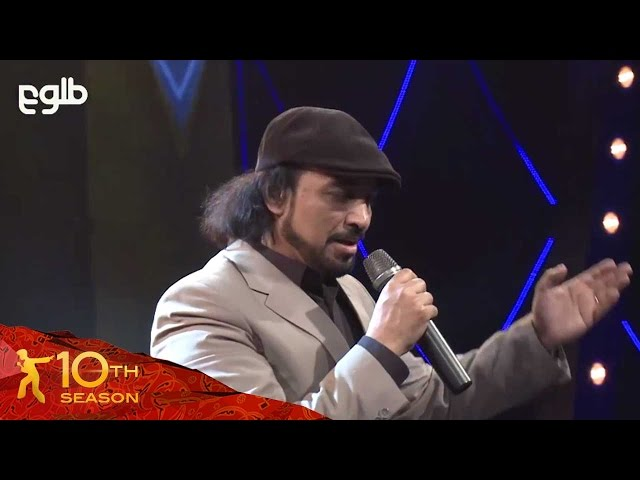 Afghan Star Season 10 - Grand Finale - Sharif Ghazal / ??? ??? ????? ????? - ???? ???