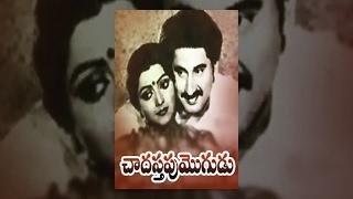 Mogudu - Chadastapu Mogudu Telugu Full Movie || Suman, Bhanu Priya