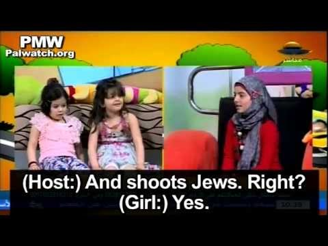Hamas to kids: Shoot all the Jews