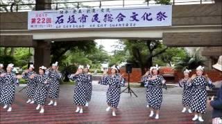 石垣市総合文化祭開会式アトラクション