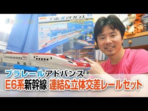 2013年8�3��売��E6系�幹� �����交差��������購������ ��������交差������������������������ �������大����������������������� ���������������段差����������走������������^^ ����...