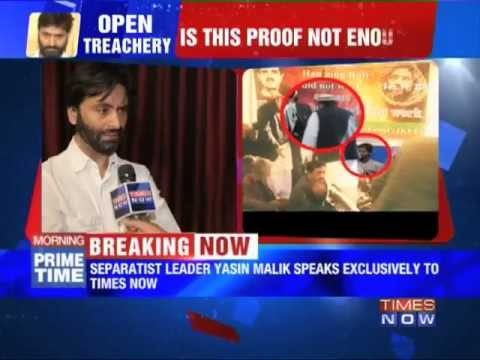 Times Now Exclusive: Yasin Malik denies meet.