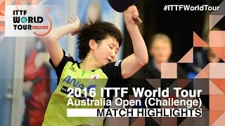 2016 Australian Open Highlights Honoka Hashimoto Vs Hina Hayata 1 4