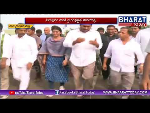 YS Jagan Praja Sankalpa Yatra in Pithapuram | Ys Jagan Yatra Live Updates | Bharat Today