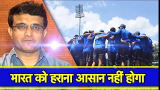 It Is Very Difficult To Beat Team India: Sourav Ganguly  | Sports Tak