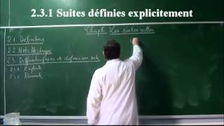 EPST ANNABA. COURS ANALYSE 1ERE ANNEE. CHAPITRE 2. SUITES. DVD1