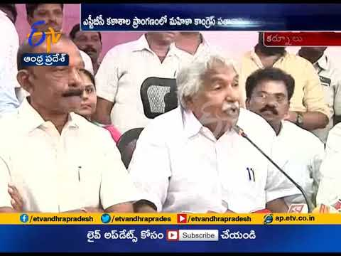 Congress Will Not Ally with TDP in Andhra Pradesh | Oommen Chandy