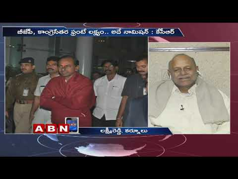 Discussion | KCR Declares Mission after meeting Mamata banerjee | Part 2 | ABN Telugu
