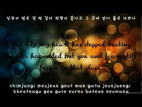 Big Bang - Blue Lyrics [hangul + Romanization + English Translation] video