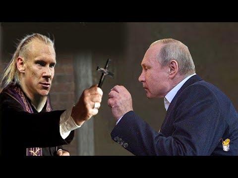 Путин покусился на святое