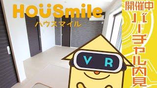 名東町 マンション 2LDKの動画説明