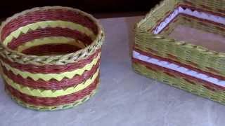 Сочетание плетения и модульного оригами.