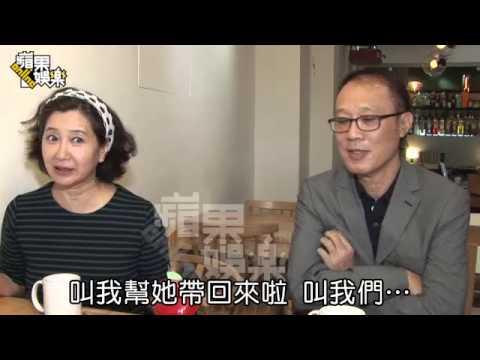 蘇明明賣房挺導演尪  夫妻鬥嘴30年--蘋果日報 20141008