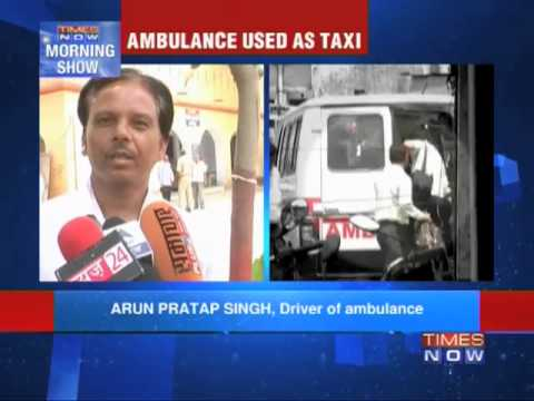 Now, ambulance used as taxi in UP