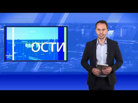 Десна-ТВ: День за днем от 05.12.2019