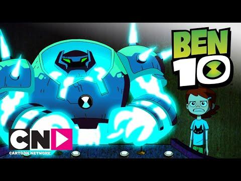 Бен 10 | Аркада | Cartoon Network