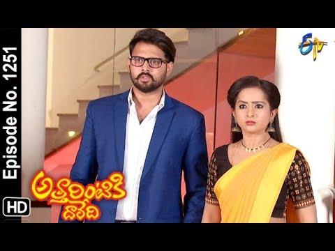 Attarintiki Daredi | 7th November 2018 | Full Episode No 1251 | ETV Telugu