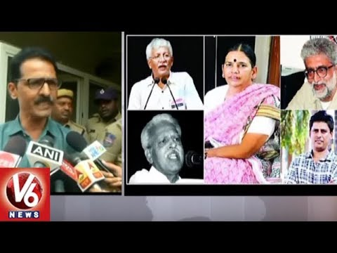 Supreme Court Extends House Arrest For Varavara Rao And Others | V6 News