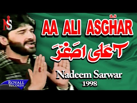 Nadeem Sarwar - Aa Merey Asghar 1998 video