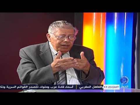 برنامج رواق المعرفة مع الدكتور بطرس دلة